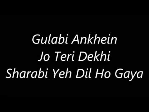 Atif Aslam's Gulabi Ankhein  Unplugged Cover 's Lyrics   YouTube
