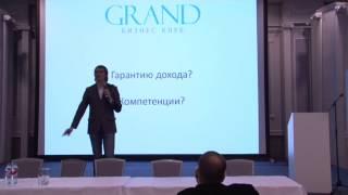 Смотреть видео Франчайзинг бизнес-процессов онлайн
