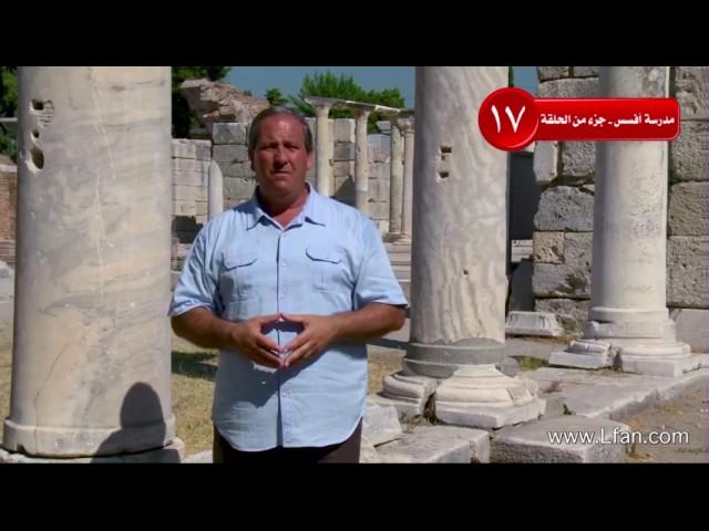17 ما الأسباب التي دعت القديس يوحنا إلى كتابة إنجيله؟
