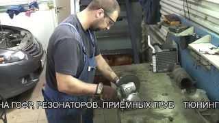 Замена катализатора на Honda Accord. Замена катализатора  в СПБ.(, 2013-08-14T09:26:35.000Z)