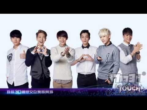 [Audio] Beast - Touch Love《TOUCH》