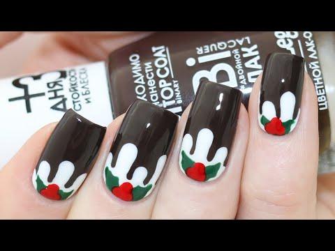 Christmas Pudding Nail Art Tutorial thumbnail