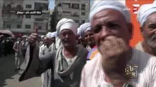 كل يوم - حملة الشعب يأمر تصل إلى سوهاج