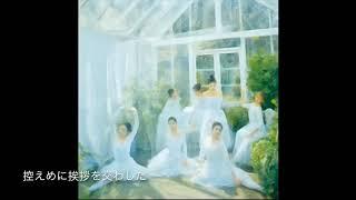 ... (未済) the fifth season 다섯 번째 계절