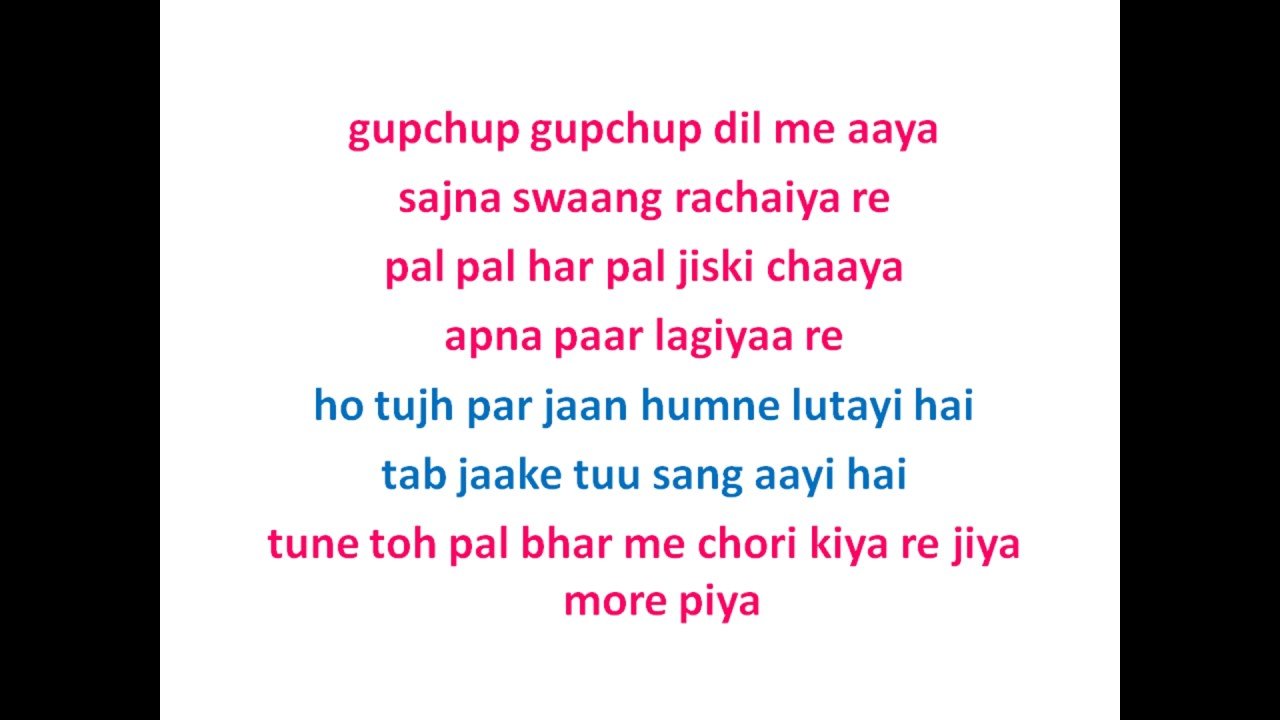 Chori kiya re jiya (final) karaoke by nikhil patel youtube.