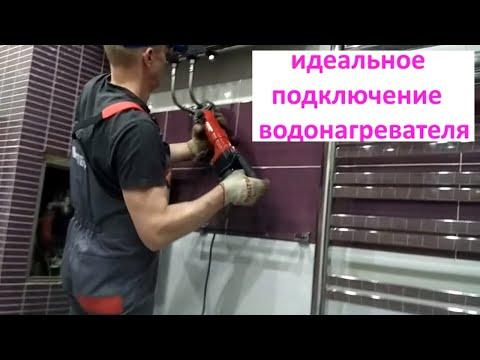 Монтаж труб из нержавеющей стали под пресс Valtec INOX Press