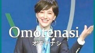 滝川クリステルさんが熱愛から5年、結婚秒読みから一転、小澤征悦さん...
