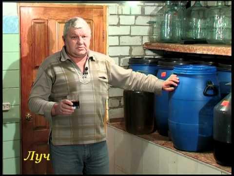 Тара для изготовления вина в домашних условиях