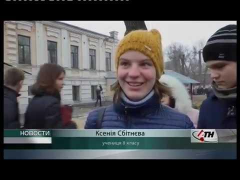 АТН Харьков: Новости АТН - 11.12.2019