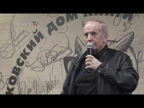 NevexTV: Русский Путь
