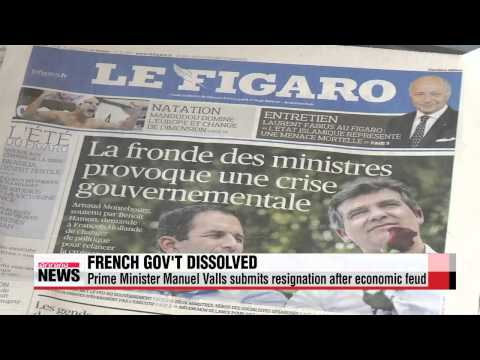 French government resigns after economic bashing   프랑스 정부는 사임