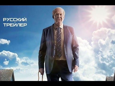 Сериал Вторая жизнь смотреть онлайн бесплатно 2015 все серии