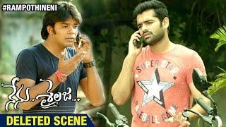 Nenu Sailaja Telugu Movie Deleted Scene 5 | Ram Pothineni | Keerthi Suresh | Sreemukhi | DSP