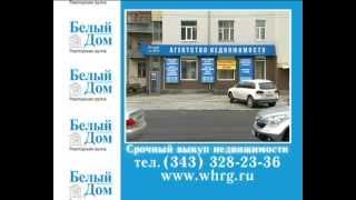 видео выкуп коммерческой недвижимости