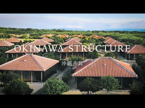 "【Okinawa ""Aka-gawara"" Red Roof Tiles】OKINAWA STRUCTURE Vol.3 - The identity of Okinawan architecture"