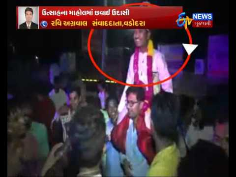 Vadodara: Groom dies at his wedding procession_Etv News Gujarati