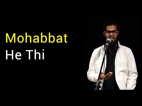 Mohabbat He Thi | Urdu Poetry & Shayari on Love by Ahmad Jamal | Love Poetry |Best Love Shayari thumbnail