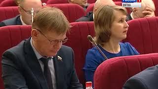 Итоги работы депутатов областного парламента подвели руководители фракций(ГТРК Вятка)