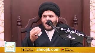 تعقيدات إمامة الامام الحسن العسكري عليه السلام