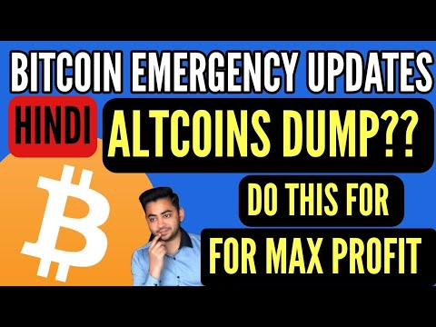 Bitcoin Emergency Price Updates - Tesla Invest In Cryptocurrency Altcoins Crypto Market Alerts News