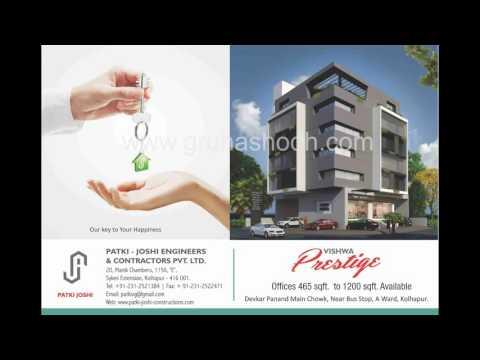Gruhashodh - Kolhapur,  Rankala, Kalamba, Devekar pannad, Fulewadi Propertities, flats,