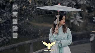 Ánh Trăng Hiểu Lòng Em (Nhạc Hoa) - Long Jit Remix || Minh David