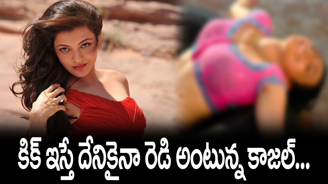 Funny picture ka video songs telugu heroines