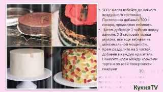Кулинарный рецепт торта Мишки гамми.Пошаговый видео рецепт.