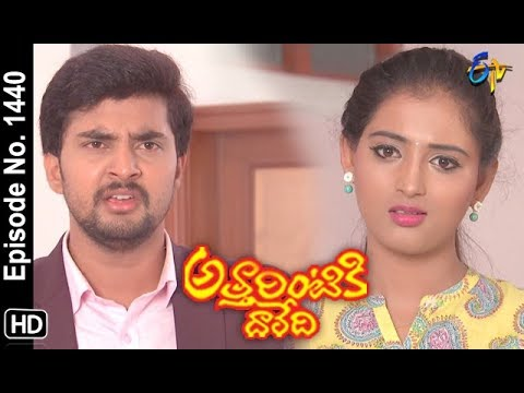 Attarintiki Daredi   15th June 2019   Full Episode No 1440   ETV Telugu