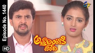 Attarintiki Daredi | 15th June 2019 | Full Episode No 1440 | ETV Telugu