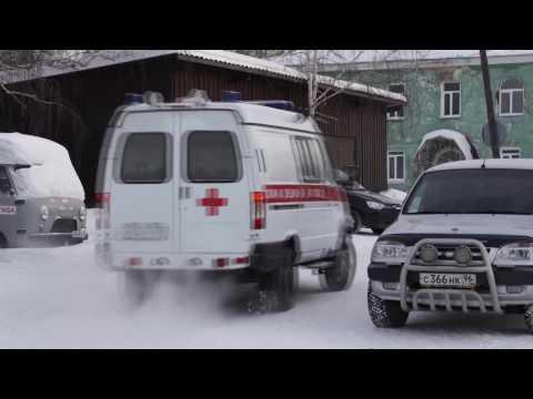 ЦГБ  получила новый автомобиль скорой помощи