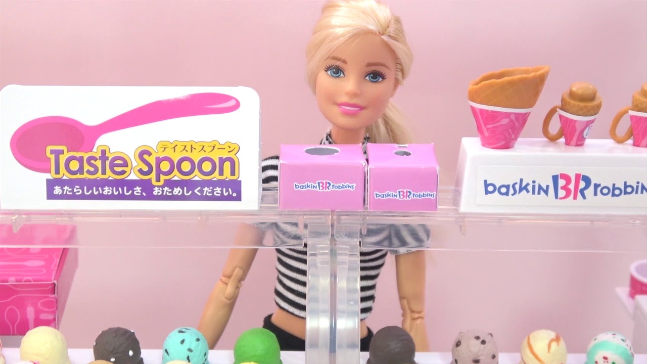 Ice Cream Games, Play Online Ice Cream Cooking and Shop ...