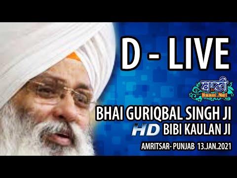 D-Live-Bhai-Guriqbal-Singh-Ji-Bibi-Kaulan-Ji-From-Amritsar-Punjab-13-Jan-2021