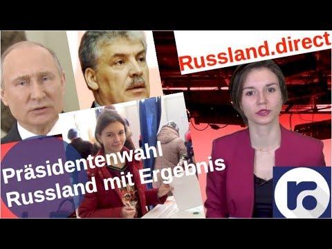 Russlands Präsidentenwahl - mit Ergebnissen