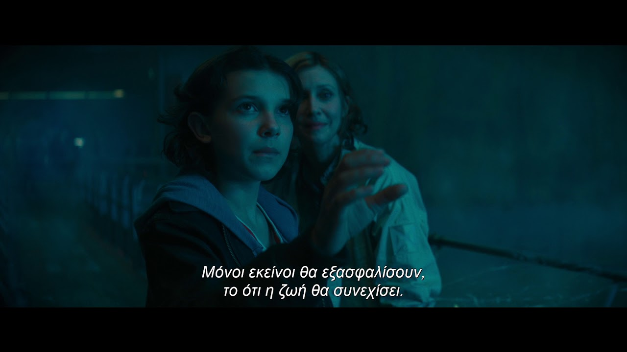 ΓΚΟΤΖΙΛΑ ΙΙ: Ο ΒΑΣΙΛΙΑΣ ΤΩΝ ΤΕΡΑΤΩΝ | Godzilla 2 - Teaser Trailer