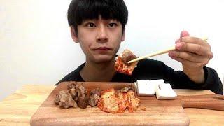ASMR 고기먹는날! 도드람한돈 돼지고기 먹방 앞다리살…