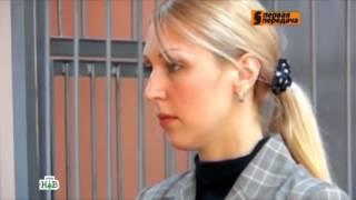Исповедь виновницы ДТП в Иркутске Дочь чиновницы(, 2016-02-29T13:06:06.000Z)