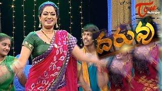 "Rasamayi ""DARUVU"" || Telugu Folk Songs || Episode 2 || Part 01"