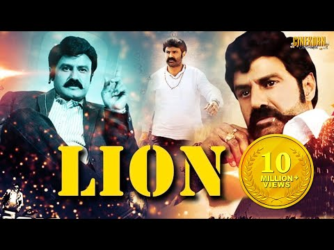 NBK LION (2015) ᴴᴰ  ft. Nandamuri Balakrishna | Hindi Dubbed Full HD Movie