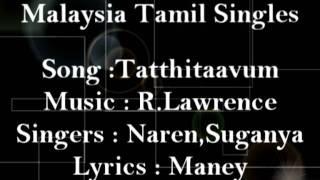 Tatthitaavum - R.Lawrence - Malaysian Tamil Singles