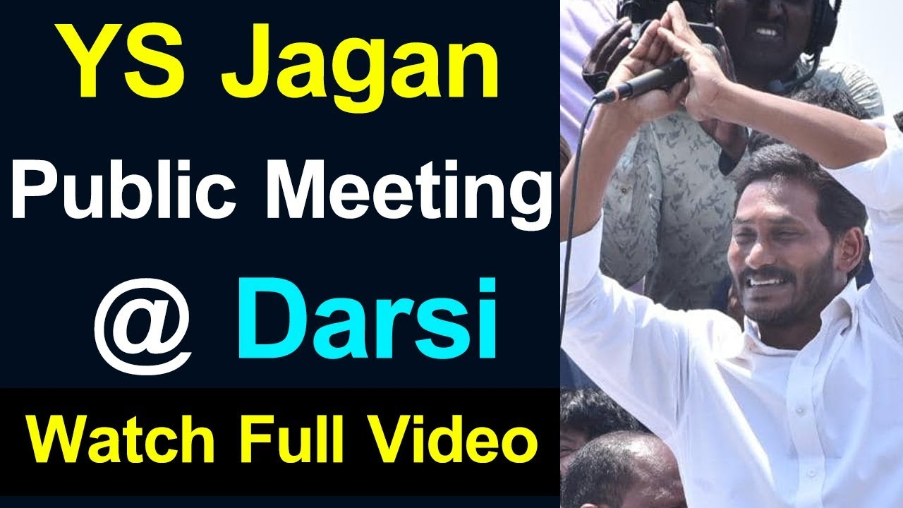 YS Jagan public meeting at Darsi in Prakasam District || Vijayasankharavam  - 31st March 2019 by ysrcpofficial
