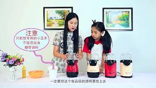 전자동 가정용 미니 팝콘 메이커 간식 즉석팝콘 기계 제…