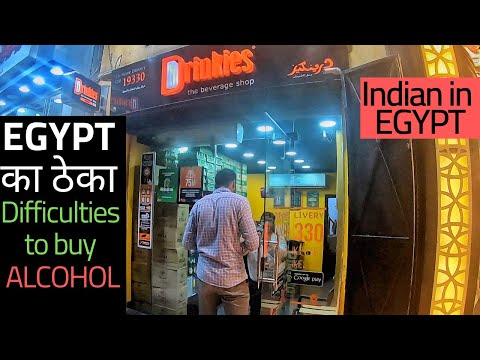 Price Of BEER In Egypt | Secretly Trying Egyptian Beer (15% Alc.) | Hindi