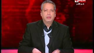 فيديو| تامر أمين: سخرية شيرين عبد الوهاب من الهضبة «هرتلة»