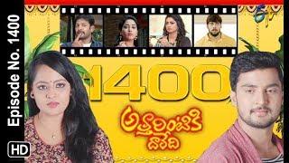 Attarintiki Daredi | 30th April 2019 | Full Episode No 1400 | ETV Telugu