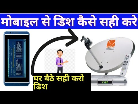 Android mobile se dish tv/DTH ko kaise set kare,how set dth