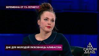"""""""Я живу с мужчиной и распоряжаюсь его деньгами"""", - любовница Бари Алибасова о своих тратах"""