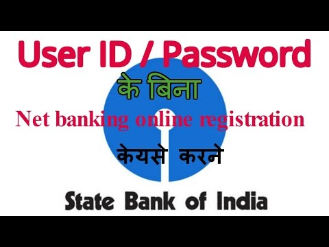 sbi net banking |  without password and user id online registration