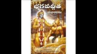 Srimad Bhagavad-Gita in Telugu