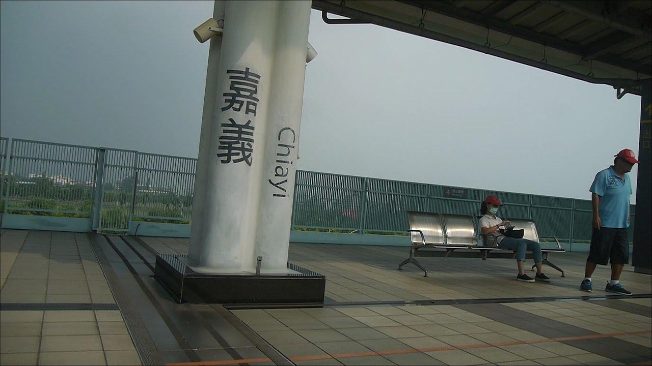 台灣高鐵 - 嘉義站